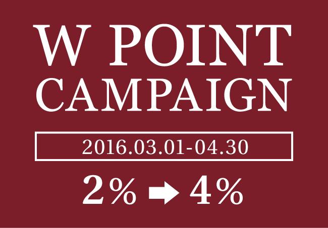 campaign_blog.jpg