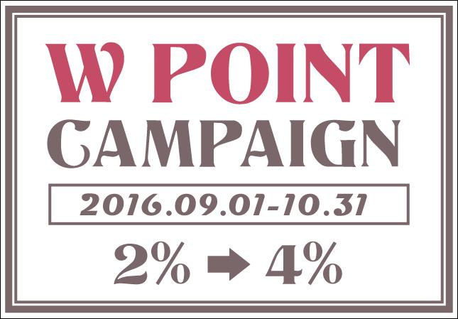 160901_campaign_blog.jpg